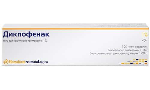 Мазь Диклофенак - один из компонентов противовоспалительной терапии тиреоидита (воспаления щитовидной железы)