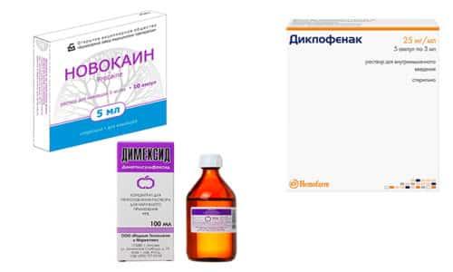 Состав для наружного применения с Димексидом, Новокаином и Диклофенаком востребован при терапии заболеваний опорно-двигательного аппарата