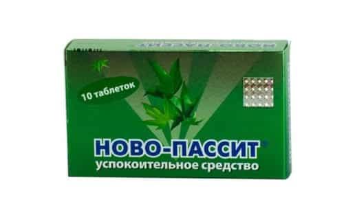 Одним из лучших успокоительных препаратов на рынке считается Ново-Пассит, изготовленный из натуральных составляющих