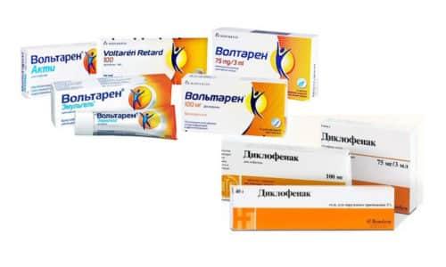 Вольтарен и Диклофенак применяют одновременно при воспалительных и дистрофических заболеваниях суставов