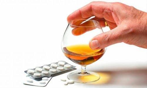 Гормональные лекарства несовместимы с этиловым спиртом