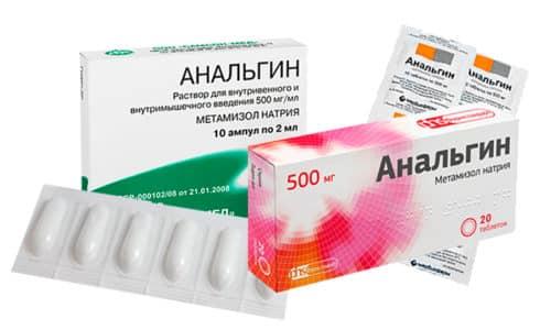 Анальгин - обезболивающее и жаропонижающее средство (усиливает теплоотдачу организма)