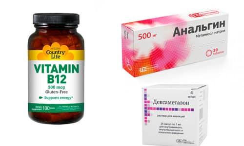 Когда больного беспокоит острая боль в спине или суставах, применяют состав из Дексаметазона, Анальгина и витамина В12