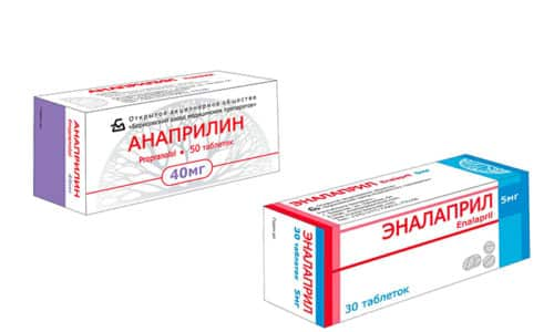 Анаприлин и Эналаприл используют для снижения давления