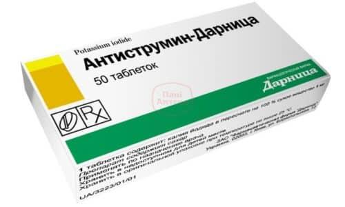 Препарат Антиструмин микро является йодосодержащим средством, которое позволяет восполнить дефицит йода и нормализовать работу щитовидной железы
