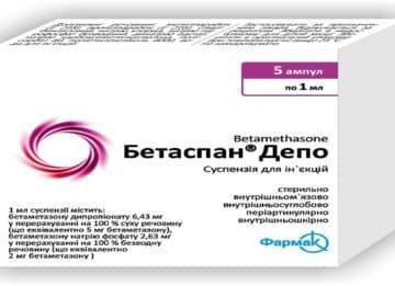 Действие препарата Бетаспан Депо при заболеваниях щитовидной железы