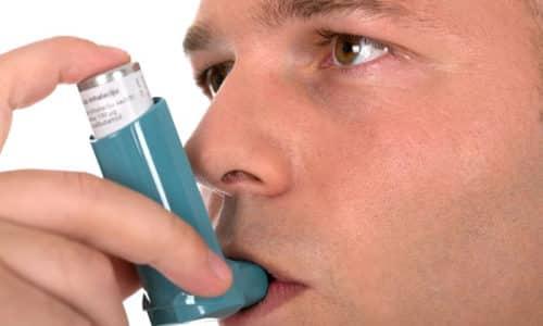 Следует с осторожностью применять препарат людям с бронхиальной астмой