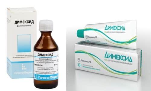 Димексид с ГКС - отличное сочетание для устранения болей в суставах и связках