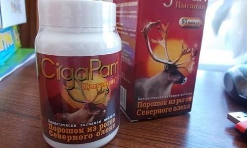 Цыгапан является биологически активной добавкой, которая применяется при многих заболеваниях