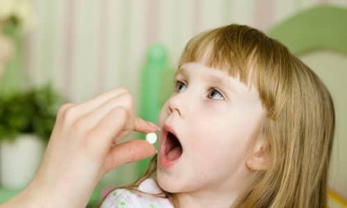 Особые условия приема препарата есть и для детей