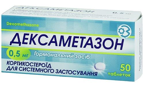 Дексаметазон таблетки - гормональное противовоспалительное средство, применяющееся в терапии инфекционных заболеваний
