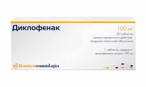Диклофенак 100 принадлежит к группе медикаментов, обладающих выраженным противовоспалительным и обезболивающим свойством