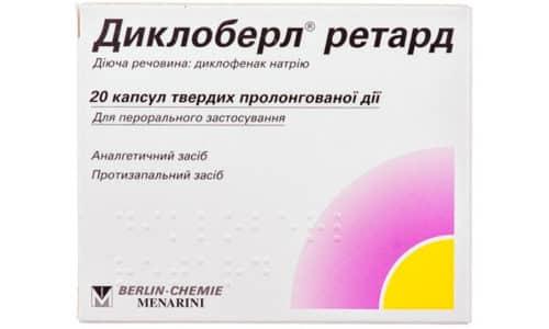Диклоберл Ретард - нестероидное противовоспалительное лекарственное средство, механизм действия которого основывается на купировании воспалительных процессов различной этиологии
