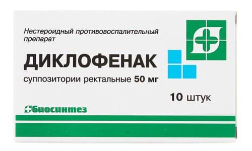 Диклофенак 50 - для быстрой и эффективной терапии воспалительного процесса и купирования болевого синдрома