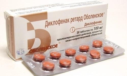 """Фармпредприятие """"Оболенское"""" выпускает круглые таблетки красно-коричневого цвета в кишечнорастворимой оболочке"""