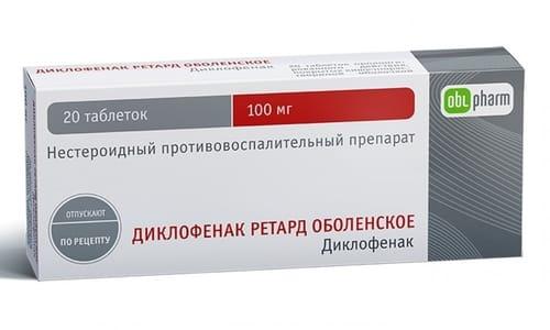 Диклофенак ретард - относительно новый на отечественном фармацевтическом рынке нестероидный противовоспалительный препарат