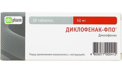 Лекарство характеризуется противовоспалительным и обезболивающим свойствами