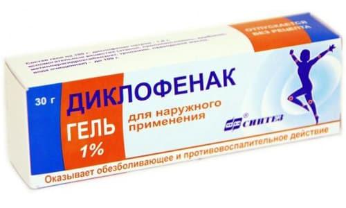 Диклофенак 1% - гелевое средство на водной основе