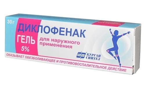 Диклофенак 5% назначают в более тяжелых случаях при сильных воспалениях и выраженном болевом синдроме