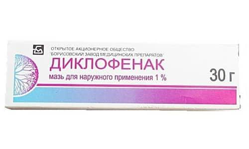 Мазевый вариант препарата также содержит 1% диклофенака натрия