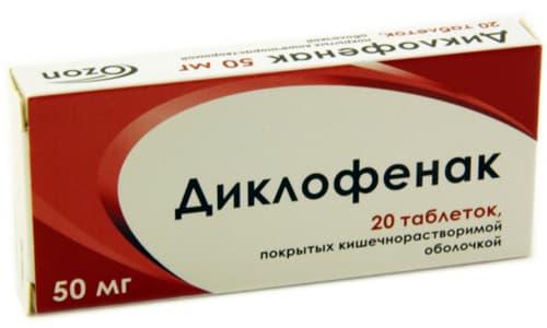 В качестве поддерживающей терапии назначают суточную дозу не более 50 мг
