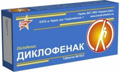 Средняя цена препарата, производимого Россией, Украиной и остальными странами, составляет 60-80 рублей