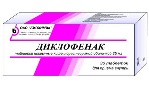 При передозировке препарата наблюдается усиление побочных эффектов