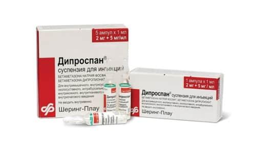 Дипроспан характеризуется иммунодепрессивным, противоаллергическим действием