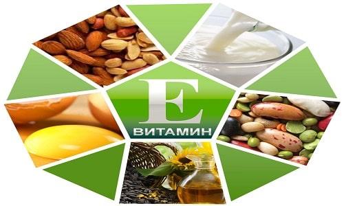 Витамин Е может содержаться как в препаратах синтетического происхождения, так и различных природных продуктах