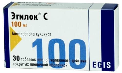 Препарат Эгилок помогает уменьшить последствия поражения сердечно-сосудистой системы