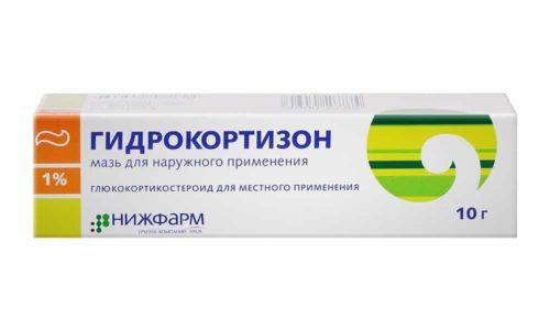 Гидрокортизон устраняет воспаление, избавляет от отеков и проявлений аллергии