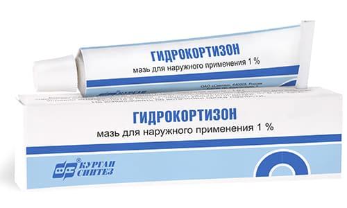 Гидрокортизон вырабатывается корой надпочечников, принимает участие во всех видах обмена