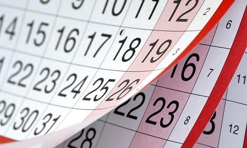 Продолжительность приема - от 2 до 4 недель