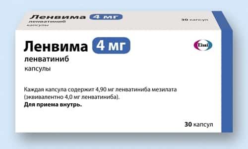 В России для лечения опухолей Ленвима используется с 2015 года