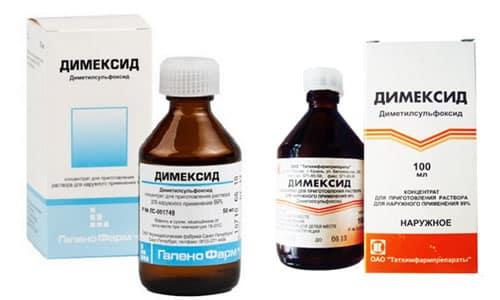 Димексид - препарат, главным действующим веществом которого является диметилсульфоксид