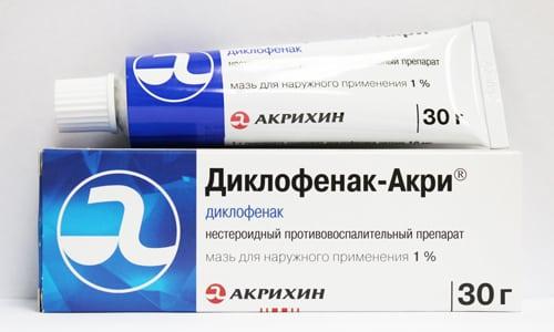 Диклофенак - средство, отличающееся мощными противовоспалительными, противоревматическими и анестезирующими свойствами