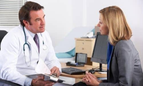 Продолжительность терапии определяется специалистом и зависит от характера заболевания