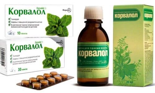 Корвалол - комбинированный лекарственный препарат, который оказывает успокаивающее, противосудорожное и спазмолитическое действие