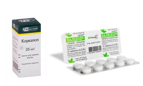 Практически в каждой домашней аптечке присутствует Валидол или Корвалол, которые оказывают успокаивающее действие