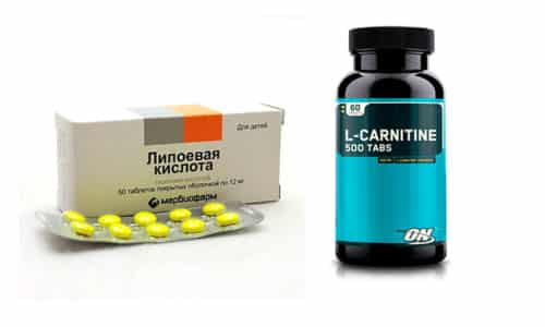 Л-карнитин и липоевая кислота применяются для стимуляции обмена веществ