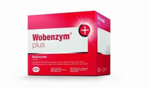 Вобэнзим - свечи, которые используются как дополнительное средство в составе комплесного лечения для пациентов от 5 лет