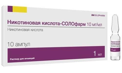 Нельзя смешивать В1 с никотиновой кислотой, т.к. она разрушает тиамин