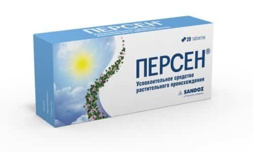 Персен - препарат, изготовленный на основе экстракта валерианы