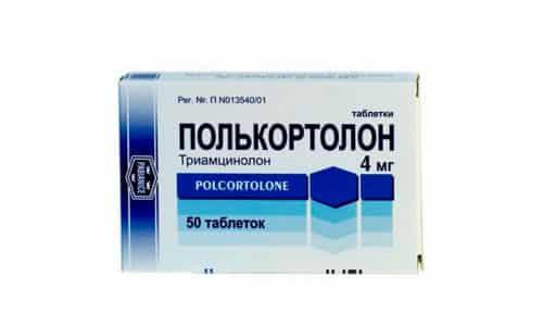 Полькортолон устраняет воспаление, проявляет иммунодепрессивное действие