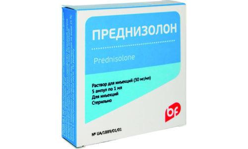 Главное действующее вещество препарата - преднизолона фосфат