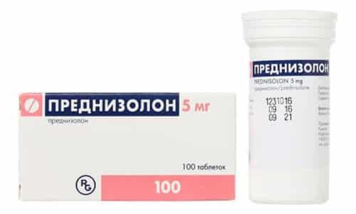 Лекарства на основе преднизолона используются местно, для ингаляций, инъекционно и перорально