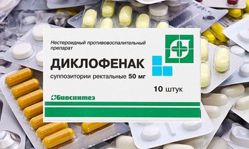 Использование диклофенака натрия и мощных ингибиторов приводит к взаимному усилению действия каждого из лекарственных средств