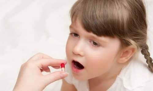 Прием таблеток детьми происходит под наблюдением врача