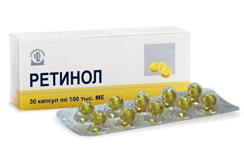 В аптеках свободно можно приобрести Ретинол (в жидкой форме и в виде капсул) или Токоферол ацетат (капсулы)