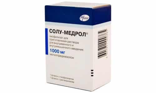 Солу-Медрол (Solu-Medrol) - мощное противовоспалительное и иммуносупрессивное средство